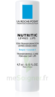 Nutritic Stick lèvres sèche sensibles 2 Etui/4,7ml à EPERNAY