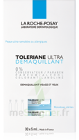 Toleriane Solution démaquillante yeux 2*30 Unidoses/5ml à EPERNAY